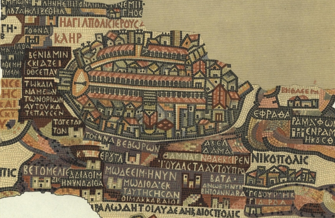 A section of the Madaba Map